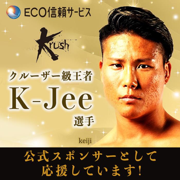 K-Jee
