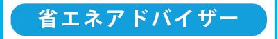 営業・大阪