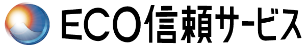 福岡の太陽光発電、蓄電池、オール電化はECO信頼サービス
